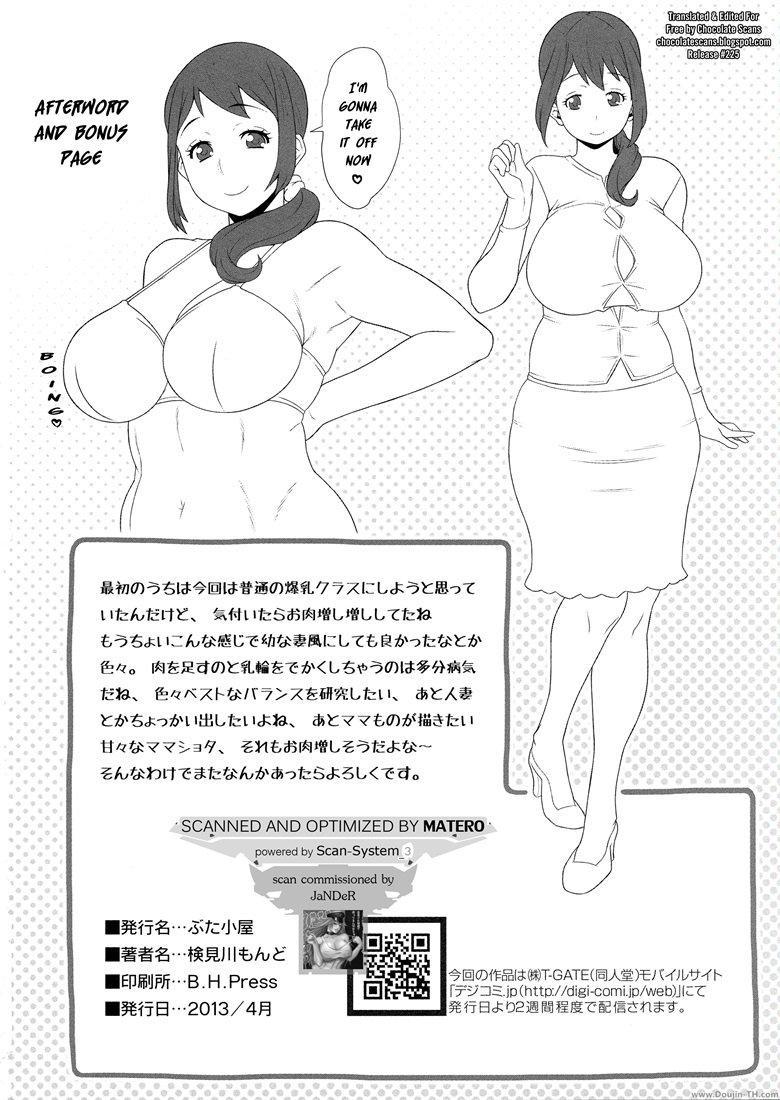 อ่านการ์ตูน ความปรารถนาของภรรยา – (COMIC1☆7) [Butagoya (Kemigawa Mondo)] Mesu Zuma Nikuyoku Kousai | A Wife\'s Lust Life ภาพที่ 25