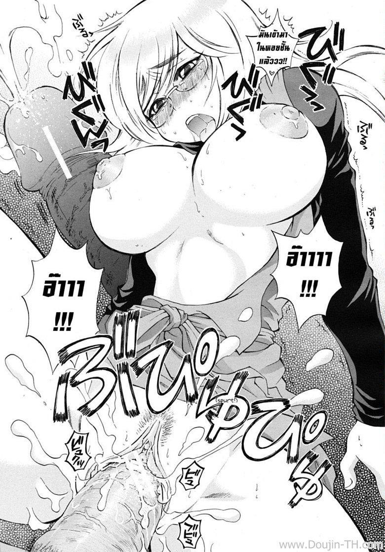 อ่านการ์ตูน มิสโซโนมุระ กับภารกิจสอนงานพนักงานใหม่ – [Sabusuka] Miss Sonomura and the Education of the Newcomer ภาพที่ 33