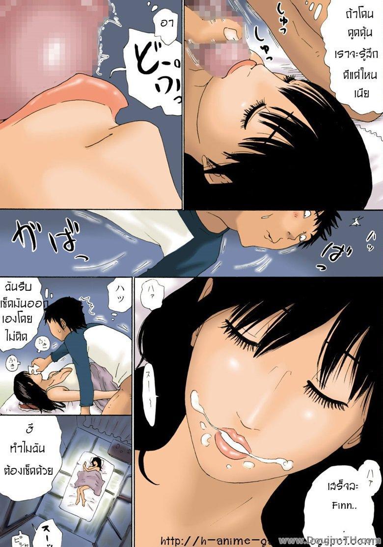 อ่านการ์ตูน ลักหลับแม่ – [Kiyokawa Zaidan] While Mommy Is Sleeping ภาพที่ 7
